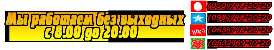 taxi-karavan.pl.ua